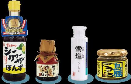 沖縄離島特産品詰め合わせセット