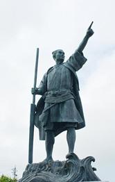 尚円王生誕の島で「琉球王国」に...
